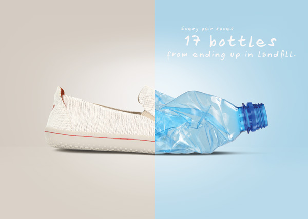 55f05c6daf Here at Vivo HQ, we're on a mission to be the most sustainable shoe company  on the planet. Our designers are continually innovating new ways to use  more ...